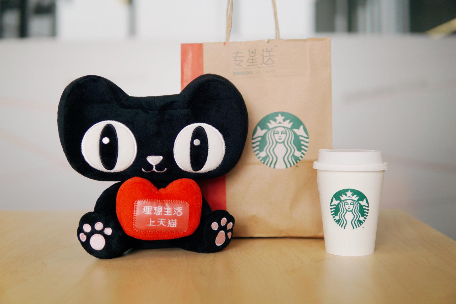 天貓也能點熱咖啡了,星巴克搶先接入,麥當勞還會遠嗎?